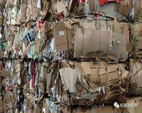 采购胶州废品收塑料托盘油纸 塑料桶 蓝桶 铁桶 书纸纸箱