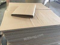 供应大批量纯黄牛皮纸板(有加重)
