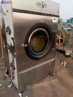 市场库存50公斤海狮烘干机