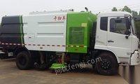 供应二手各种品牌多功能洗扫车扫地车低价