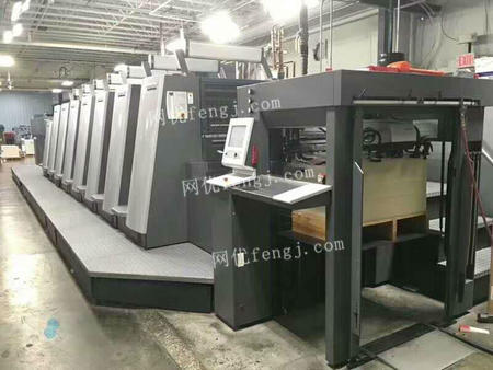出售欧洲使用机器2014年海德堡XL75-7+LX3-F-UV,原装UV,顶配