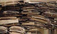 采购大泉州石狮晋江惠安厦门废纸,纸箱纸管,书本报刊,印花纸等
