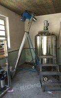 防冻液,玻璃水,尿素整套生产设备