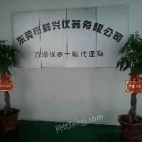台湾万濠仪器出售二次元,投影仪