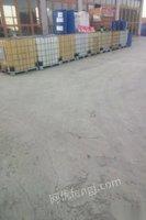 出售,吨桶,大蓝桶,铁桶,吨袋,集装袋,吨袋,袋包 300元