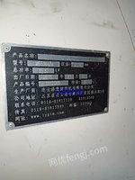 出售鹰游36辊起毛机9台,2013年一2014年,杏元36辊起毛机12台。