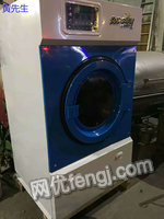 Buying more than one washing machine,dryer machine,ironing table from washing factory,50 to 100KG