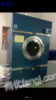 Buying more than one dry cleaning machine,dryer machine,washing machine,all type