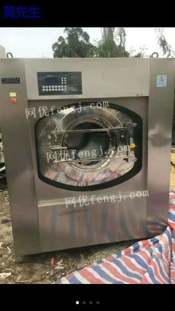 Urgent buying more than one dry cleaning equipment,all type