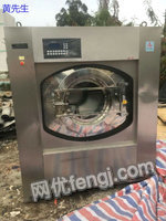 Selling SHENGUANG 100KG washing&dewatering machine