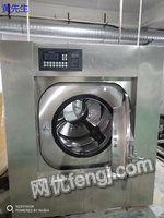 Selling 100KG washing&dewatering machine