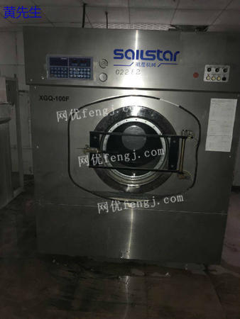 Selling 50KG HANGXING washing equipment