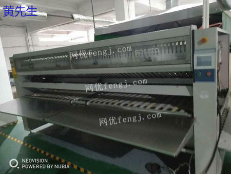 Selling HANGXING 5 folding machine