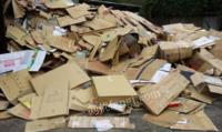 大量收购废纸,纸箱子