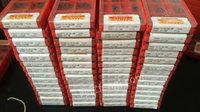 福建南平求购2000片硬质合金库存数控刀具数控刀片电议或面议
