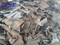 广东地区长期回收废钢