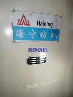 出售海宁电烫双辊两次烫光机,门幅2米,2011年,活机在位