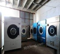 阿克苏出售二手100公斤烘干机二手送布机二手四辊烫平机二手五辊烫平机二手100公斤洗脱机二手折叠机