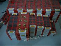 湖北恩施求购2000片硬质合金库存数控刀具数控刀片电议或面议