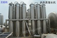 湖南衡阳出售60台一效至多效二手传热设备二手高速强制循环蒸发器薄膜蒸发器