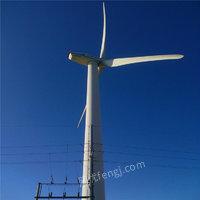 甘肃兰州出售5台sc-2000w二手风力发电设备