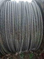 新濠天地娱乐网址230吨钢丝绳