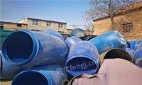采�提醒�L期大量各�N工程塑料 粉碎料 混合料 �a品料