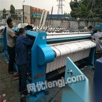 处置积压洗涤设备,3.3送布机,上海澜美/乔和折叠机等 888元