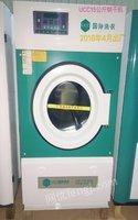 ucc水洗机干洗机烘干机99成新,底价转让 28000元