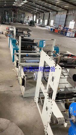 出售温州冰城850型拉链制袋机,2017年出厂