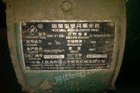 二手大米加工设备出售