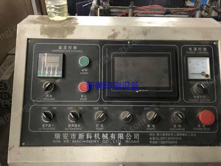 浙江温州出售1台800二手无纺布制袋设备电议或面议