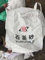 出售岛鹏鑫吨袋 各种吨袋,吨包,太空袋,集装箱袋,编织袋