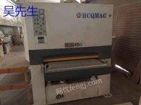 广州二手木工机械。二手木工砂光机。高价回收二手木工机械。
