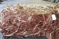 大批量高价回收废铁、钢板下脚料、电线电缆、拆迁物资