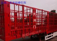 专业定做轻型高低板13米仓栏半挂车 质量三包
