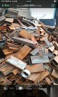 废品回收。废铁,废铜,废铝,不锈钢。活动板房,铁架拆除回
