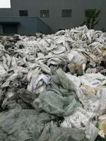 长期供应废旧编织袋