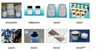 回收银浆,银焊条,银粉,金盐,金丝,金水。钯水。银