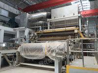 上海黄浦区出售3台双缸造纸机电议或面议