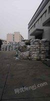 大量收购废旧 蛇皮袋 吨包袋