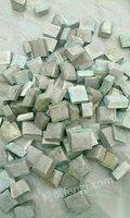 求购金银废料锡镍钨钼钯铑钕钒钴水银等