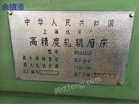 出售MG8440B、MQ8450A扎棍磨