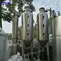 市场库存二手化工产品使用浓缩蒸发器 二手浓缩提取蒸发器设备现货