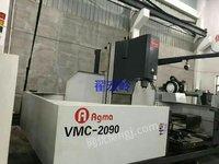 现货库存台湾艾格玛2090加工中心