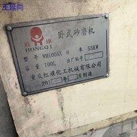 低价处理重庆红旗100L二手卧式砂磨机两台