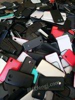 大量回收ABS手机壳,手机夹具,喷漆AD,TPU复合PET手机壳.