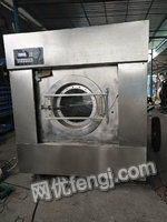 高价回收工业洗水设备全自动洗脱机干衣机烫平机折叠机锅炉染缸