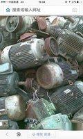 回收丰泽区-废锡