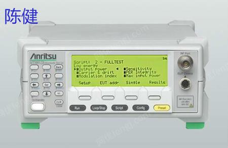 回收MT8852A回收安立蓝牙测试仪